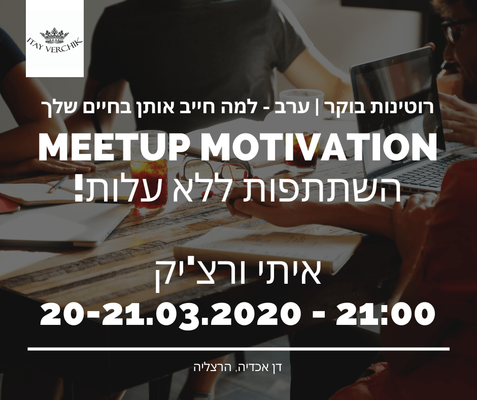 Herzliya Motivational Morning Routine | Evening - Why They Need It - March 20 - 21.2020